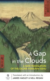 A-Gap-in-the-Clouds